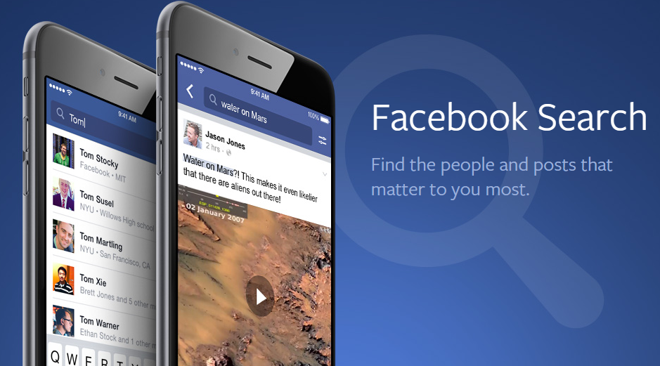 Facebook Video Search Feature - Will Revolutionize the Way We Consume Video